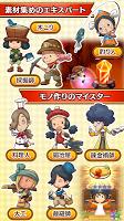 Screenshot 4: 판타지 라이프 온라인_일본판
