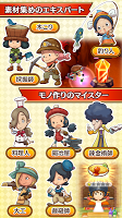 Screenshot 4: 奇幻生活 Online