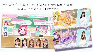 Screenshot 3: IZONE remember Z
