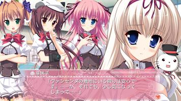 Screenshot 3: Princess Evangile~W Happiness~