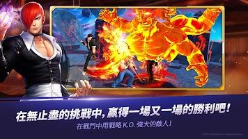 Screenshot 3: 拳皇 全明星 | 國際版