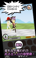 Screenshot 1: 恐嚇大咖2