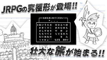 Screenshot 1: 勇者ああああ