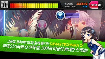 Screenshot 2: DJMAX Technika Q