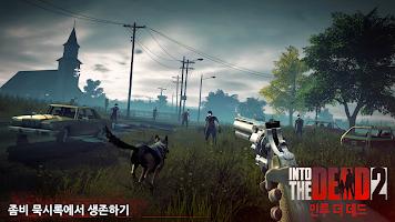 Screenshot 1: 인투더데드2 [Into the Dead 2]