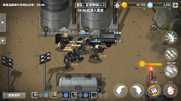 Screenshot 3: 物種戰爭:滅絕
