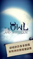 Screenshot 1: 貓頭鷹和燈塔