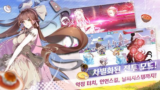Screenshot 4: 食之契約 (韓版)
