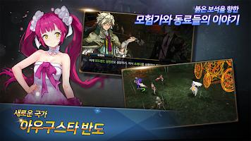 Screenshot 4: 紅寶石2/紅寶石2:紅焰的冒險家