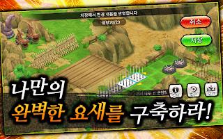 Screenshot 3: 나루토X보루토 닌자 볼테이지 | 글로벌버전
