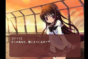 Screenshot 2: 旧)NOeSIS 体験版