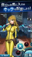 Screenshot 2: 宇宙戰艦大和號2202 戰士們的記憶