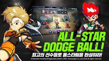 Screenshot 4: Dodge Danpei: En Shoot no Densetsu