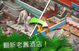 Screenshot 2: 隱藏酒店:邁阿密之謎