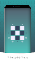 Screenshot 4: Zen Squares
