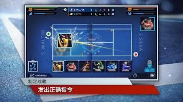 Screenshot 1: 網球經理2019