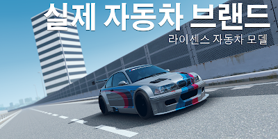 Screenshot 1: Assoluto Racing