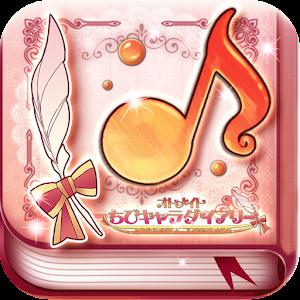 Icon: Hakuōki Tool App