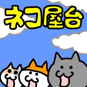 Icon: 貓咪街頭小吃店