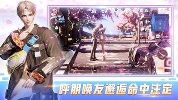 Screenshot 2: 龍族幻想   東南亞版