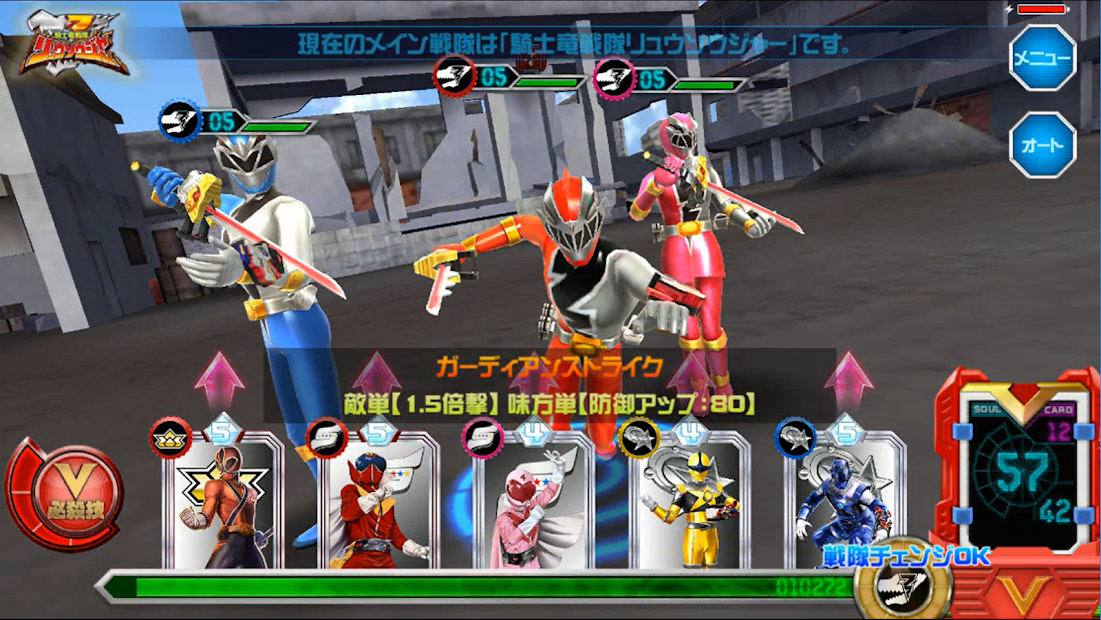 Download] Super Sentai Legend Wars - QooApp Game Store