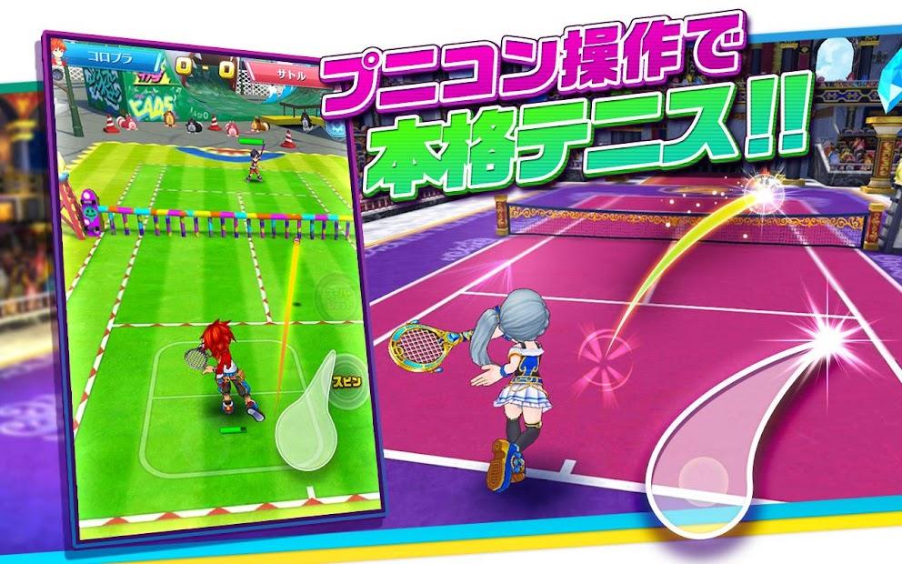 Screenshot 2: 白貓網球 日版
