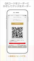 Screenshot 3: SWEET GARDEN App