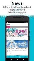 Screenshot 3: Hatsune Miku official MIKUNAVI