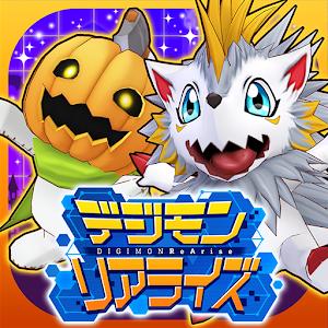 Icon: Digimon ReArise | Japanese
