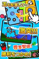 Screenshot 2: 激突要塞!+
