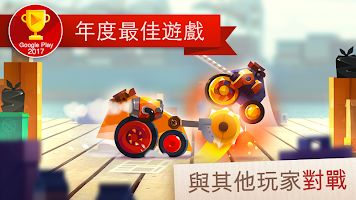 Screenshot 1: CATS: Crash Arena Turbo Stars