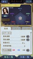 Screenshot 2: 圍棋戰爭