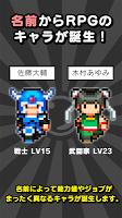 Screenshot 2: 言靈勇者