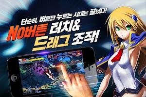 Screenshot 3: 蒼翼默示錄:幻影降臨 韓文版