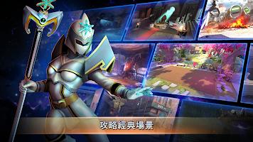 Screenshot 4: Power Rangers: Legacy Wars