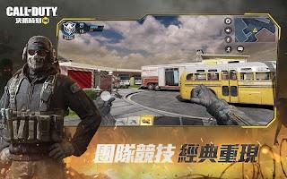 Screenshot 2: 決勝時刻®: Mobile - Garena | 繁中版