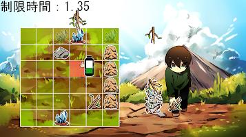 Screenshot 2: 邊境部落