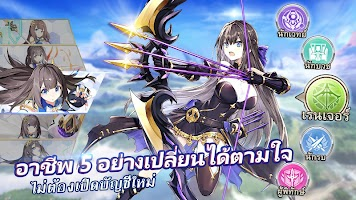 Screenshot 2: Astral Chronicles (Law of Creation 2) | โกลบอล