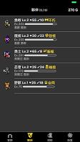 Screenshot 4: 除了英雄不會復活