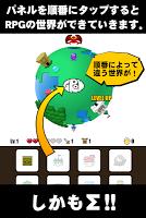Screenshot 2: GROW RPG Σ