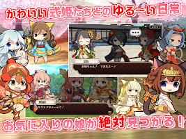 Screenshot 3: 終日式姬