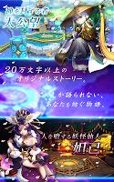 Screenshot 2: 封神ヒーローズ —夏の神話大作戦