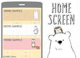 Screenshot 1: 北極熊日 記事本小工具