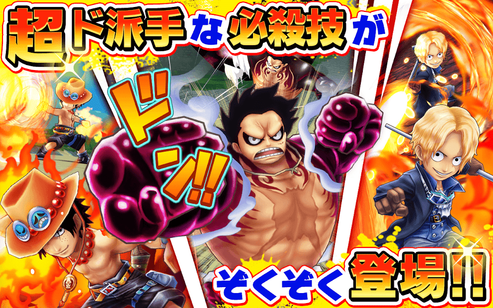 Screenshot 3: 航海王:萬千風暴 (One Piece Thousand Storm)