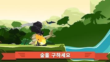 Screenshot 2: Rescue Wings!