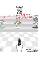Screenshot 4: 占いバキューン! 空気読み。編