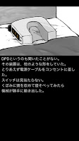 Screenshot 4: ヒュプノノーツ1