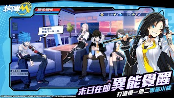 Screenshot 2: Closers M