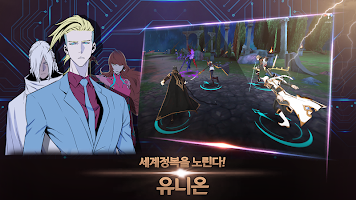 Screenshot 4: Noblesse with Naver Webtoon