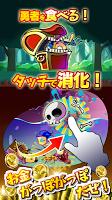 Screenshot 2: Eat the heroes !:勇者いただきデリーシャス